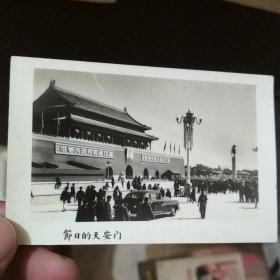 北京地区老照片合计17张