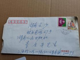 上海 翻译家  余杰 信札