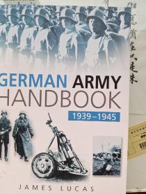 德国陆军武器手册