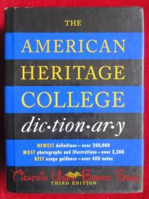 The American Heritage College Dictionary(Third Edition)美国传统大学词典(第3版 英语原版 美国印刷 精装本)