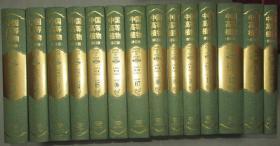 正版:中国高等植物(全14册) 傅立国