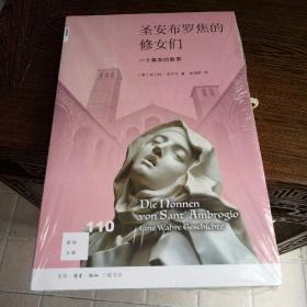 新知文库 110   圣安布罗焦的修女们: 一个真实的故事
