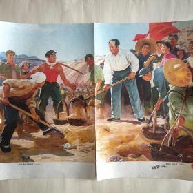 红色宣传画,正版画,《毛主席铲土我来担》油画。