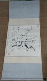 王道明先生画——虾趣图