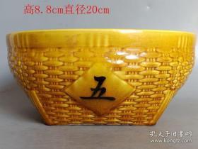 明代黄釉瓷碗4