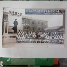 超大大文革题材老照片锦州医学院六班毕业留念1968.8