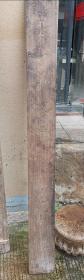 稀少民国书院题材木雕牌匾,四十都山下初级小学