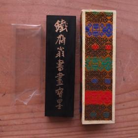 铁斋翁书画宝墨上海墨厂6-70年代初老2两72克油烟101墨锭残墨N843
