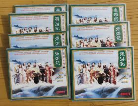 VCD碟片   东游记    原装正版   三十片装(共三十集)   太平洋影音公司出品