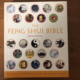 THE FENGSHUI BIBLE
