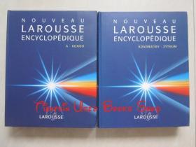 Nouveau Larousse Encyclopédique:Dictionnaire en 2 volumes(法语原版 精装本)新拉鲁斯百科全书:全2卷辞典