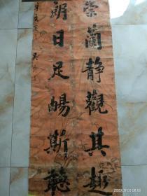 吴爵壬:清己酉科拔贡,江苏省议会首届议员、参议长。