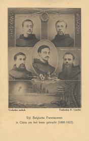 【民国明信片】《1898年至1922年在中国殉道的五位比利时方济各会神父》,天主教比利时方济各会殉道者N系列