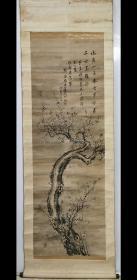 醉谷樵叟1883年指头画【冰霜千古玉精神】原装裱纸本木轴,保清代手绘作品,品相如图。 尺寸:148x50cm。