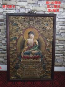 清代描金彩繪唐卡,釋迦牟尼佛像,雕刻栩栩如生,開臉慈祥,包漿老道,保存完好,上好紅木框,非常珍貴