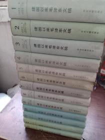 建国以来毛泽东文稿全13册