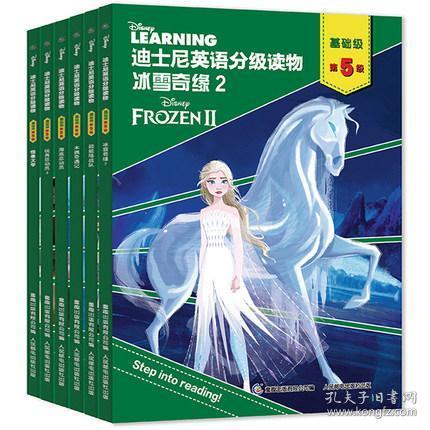迪士尼英语分级读物基础级第5级·冰雪奇缘2