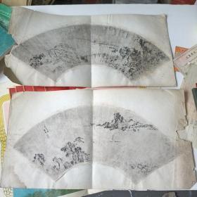 早期 两张名家扇面的印刷品