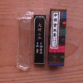 大好山水1979年上海墨厂老1两35克葵花头油烟101老墨锭N845