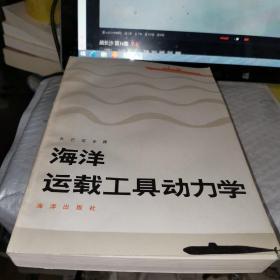 中国海岸带水文