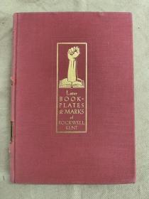 限量编号签名本:《肯特藏书票大全》 Later Bookplates & Marks of Rockwell Kent