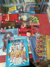 体育世界灌篮2004年3--9期共7本合售(含别册2本  每期都含海报)