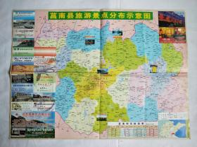 莒南县旅游景点分布示意图(莒南县地图)