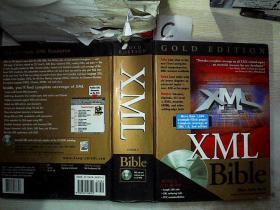 GOLD EDITION XML Bible  黄金版 XML Bible (1033)