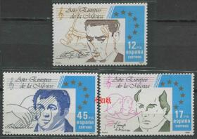 西班牙邮票 1985年 欧洲音乐年 音乐家 吉他大师索尔等 雕刻版 3全新span08