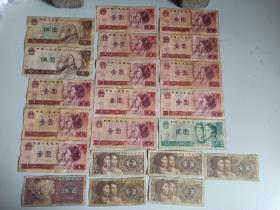 老纸币一摞