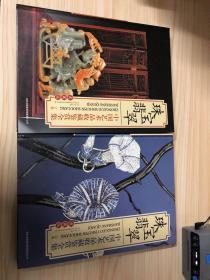青铜器 中国艺术品收藏鉴赏全集:典藏版