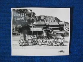 1957年省城各界青干暑期乐园,云冈石窟前