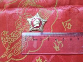 五角形毛主席像章