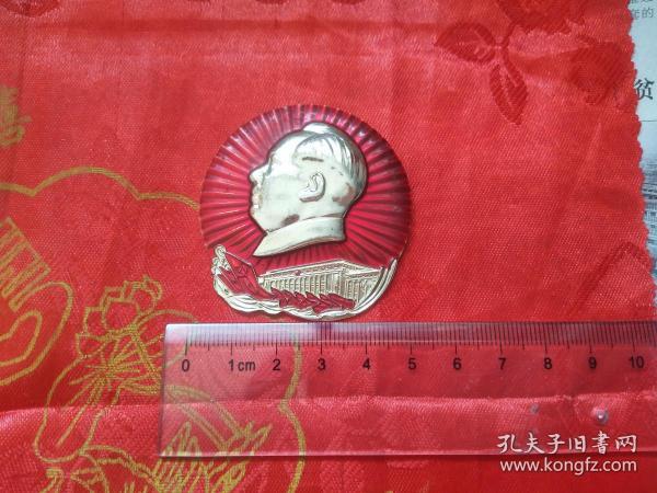 帶有多面紅旗的毛主席像章
