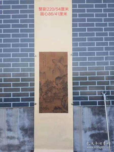 劉松年手繪絹本山水