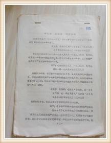 马克思恩格斯列宁语录