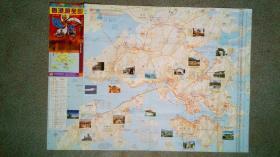 旧地图-香港游全图(中国游客专用版MMVIII-V)2开8品