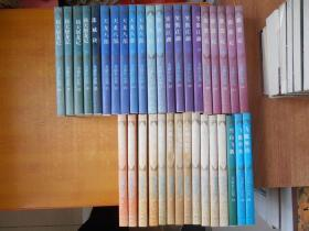 金庸作品集 三联 1--36本全【94年一版 97年一版5印】书本基本全品 看图