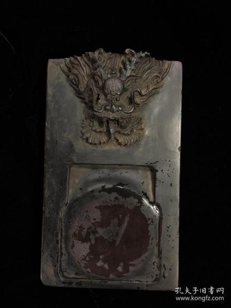 端硯,硯堂正上方龍頭雕刻霸氣十足
