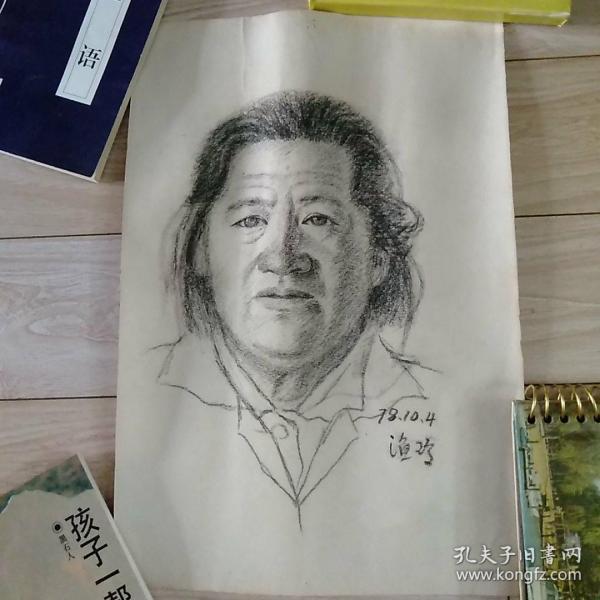 人物素描(作者;漁玲)39cm  x  26cm