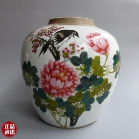 全品民国粉彩古瓷器 保真薄胎花鸟罐 老窑陶瓷包老 文物古董 古物