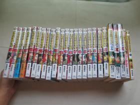 我的英雄学院(1-20册)+雄英白书3本+公式角色书+我的英雄学院SMASH!!(25本合售)