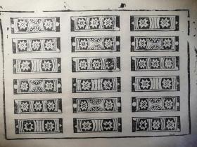 山东省非物质文化遗产 水浒纸牌饼牌 民俗版画 菏泽地区生产 老版新印