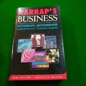 Harraps Business