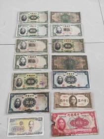 民國紙幣 老錢幣 保真到代 古玩藝術收藏!整體品相還可以,單價15包郵
