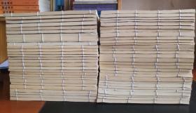 線裝影印本《新纂云南通志》(第1.2.3冊):卷首、序、編纂職名、校印職名、凡例、總目、大事記(全3冊)