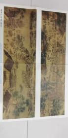 教學掛圖——中國歷史教學掛圖.清明上河圖(部分)