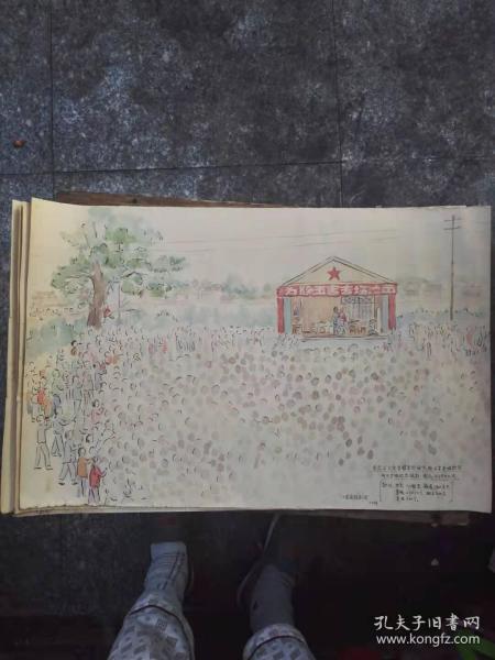 1958年江蘇省話劇團、六合縣錫劇團組織除五害專場演出