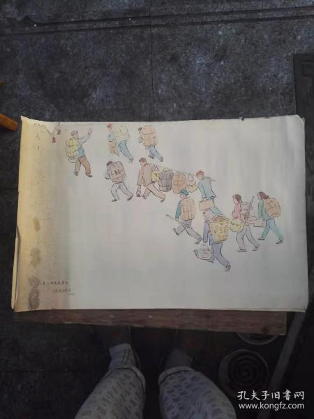 1958年江蘇省話劇團:50里以內總是步行