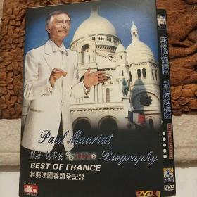 《保羅·莫里哀 經典法國香頌全記錄》DVD